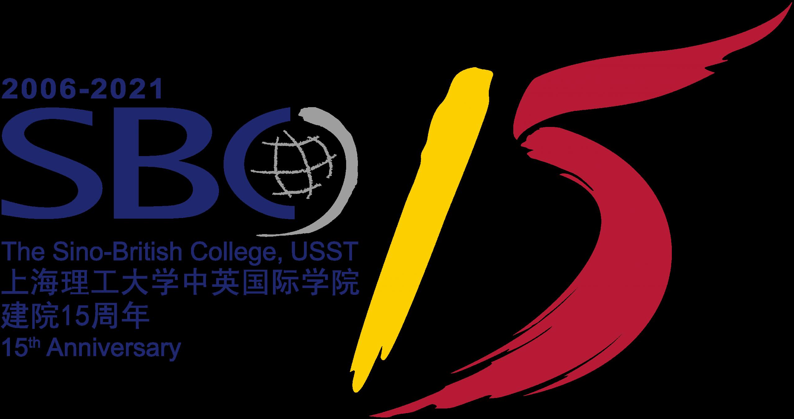 The Sino-British College, USST