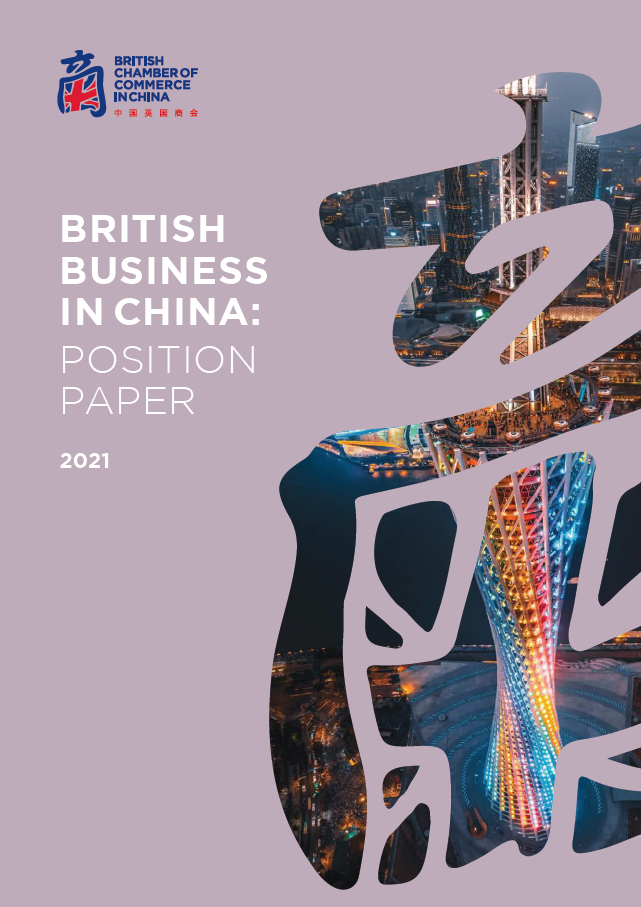 British Business in China: Position Paper 2021