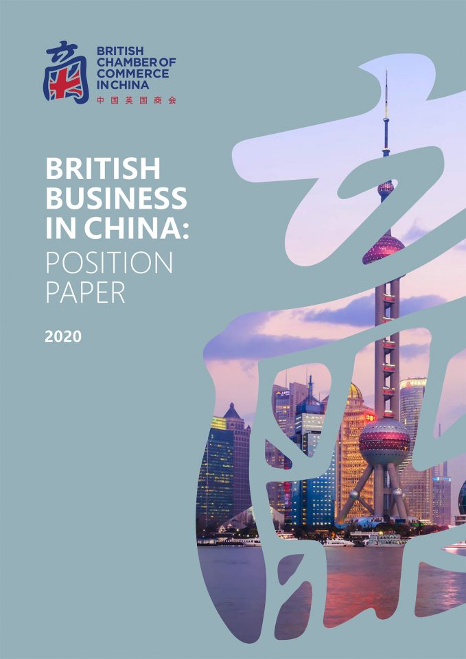 British Business in China: Position Paper 2020