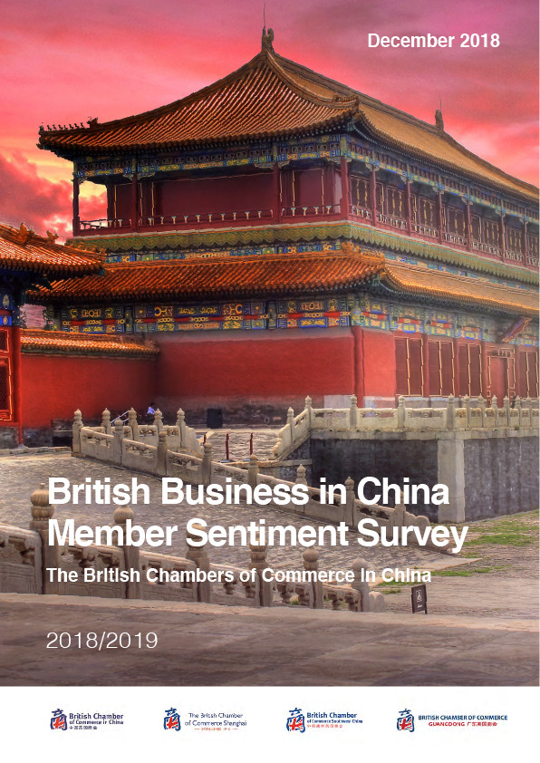 British Business in China Member Sentiment Survey 2018/2019