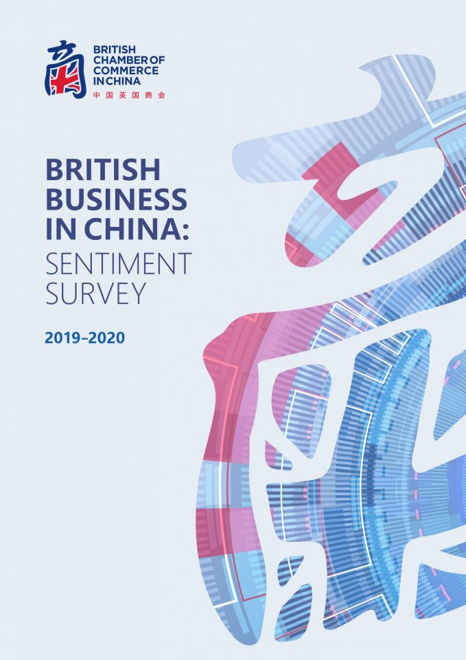 British Business in China: Sentiment Survey 2019-2020