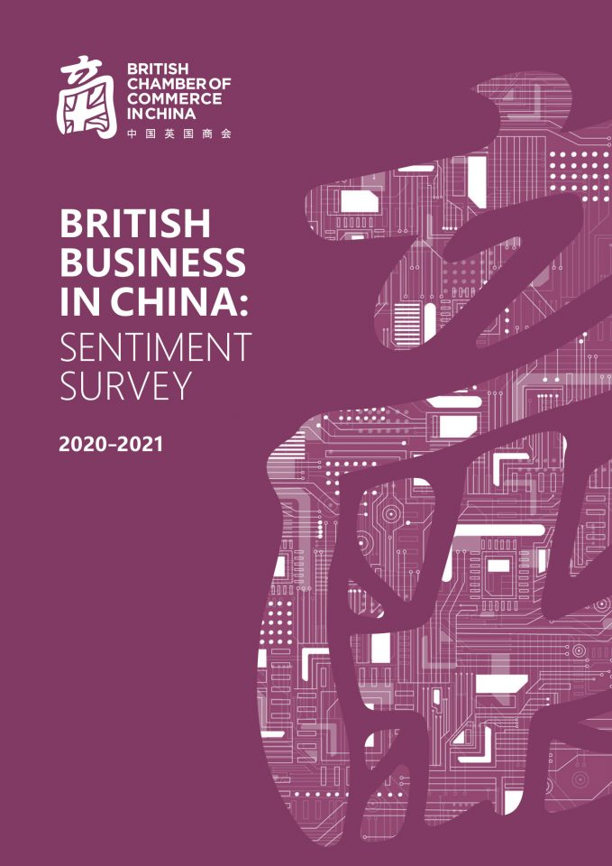 British Business in China: Sentiment Survey 2020-2021