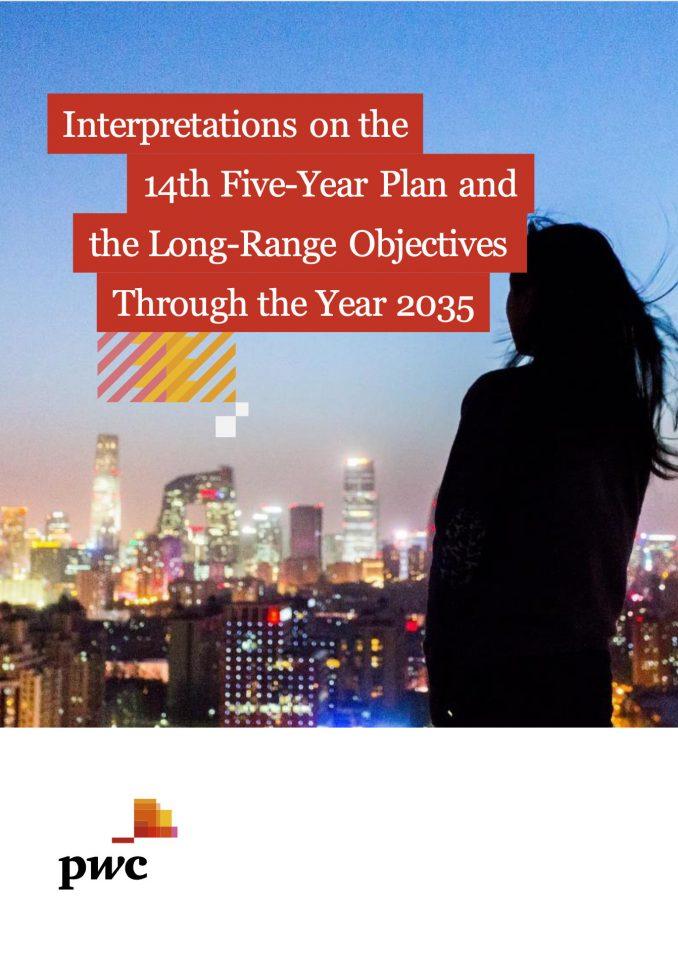 Interpretations on the 14th Five-Year Plan…