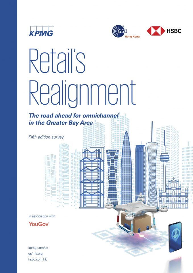 Retail's Realignment