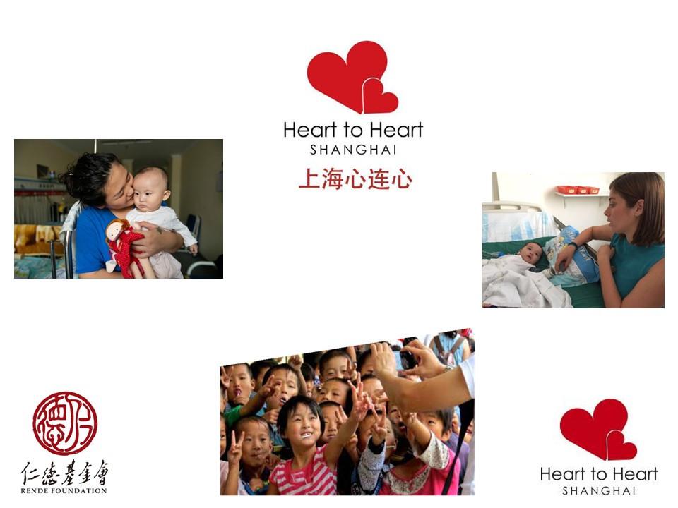 BritCham Annual Ball Sponsored H2H Children Completed Surgeries