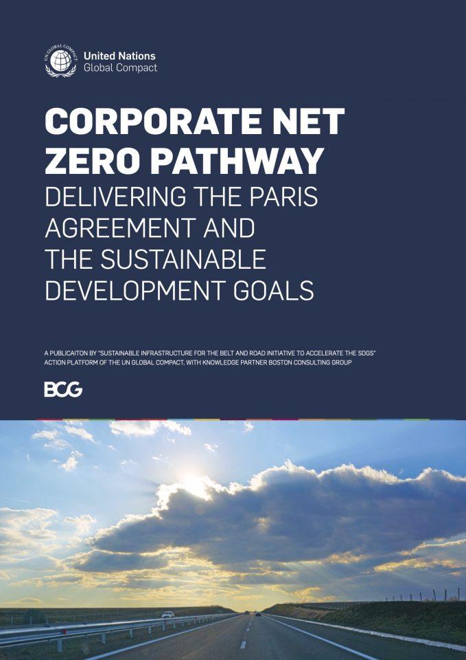 Corporate Net Zero Pathway