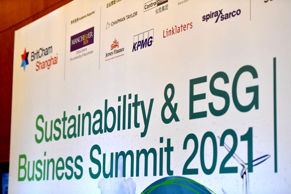 同心协力,奔向零碳,16家企业签署上海英国商会环境承诺书
