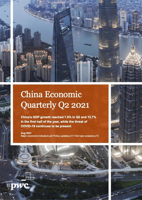 China Economic Quarterly Q2 2021